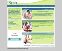 กัญญา เนอร์สซิ่ง แคร์ - kanya-nc.com