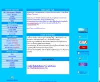 โมบายลิ้งค์ - mobilelinks.cjb.net
