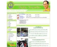 สหกรณ์การเกษตรบางเลน จำกัด - banglenco-op.com