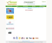 ไทยโฮเต็ลรีเซอร์เวชั่น - thaihotel-reservation.com