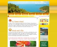 เกาะสมุย - kosamui.org