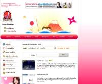 เจ-โดราแมนก้า แฟลชเกมส์ - j-doramanga.com/flashgame.php?cid=4