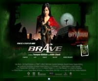 กล้าหยุดโลก - bravethemovie.com
