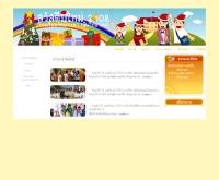 โรงเรียนวัดบ้านนา (ฟินวิทยาคม) - school.obec.go.th/banna/index.htm