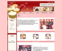 ฮ่องกงติ่มซำ - hkdimsum.com