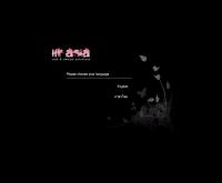 แอลเอฟอาร์เอเซีย - lfr-asia.com