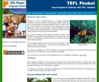 โทเฟลภูเก็ต - teflphuket.com