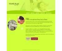 ยังพลัสภูเก็ต - youngplusphuket.com