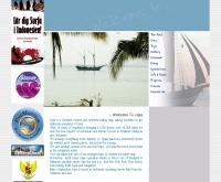 เซลจาย่า - sailjaya.com