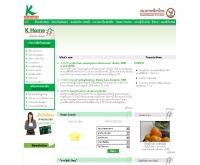 โฮมสมายคลับ - khomesmilesclub.com