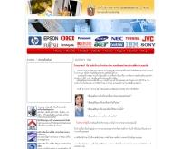 อุบล ไซเบอร์แคร์ - ubon-cybercare.com