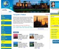 วันสต๊อปไทยแลนด์ - 1stopthailand.com