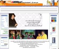99 พาร์ท - m999part.com
