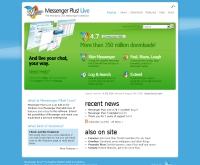 เมสเซนเจอร์ พลัส ไลฟ์ - msgpluslive.net