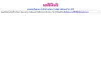 เกาะติดเลือกตั้ง - dailynews.co.th/election/