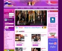 ไทยดีวีดี - thaidvddk.com