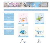 ห้างหุ้นส่วนจำกัด เด็นเต้ลิงค์ - dentelink.com