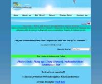 อันดามันรูมลิสท์ - andamanroomlist.com