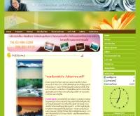คณะบุคคลทราเวล สปรี - travelspreethailand.com