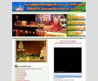 ประเพณีลอยกระทงสาย จังหวัดตาก - krathongsaitak.tessabantak.go.th