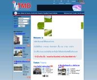 บริษัท ท็อปมาสต์ ดีวีล๊อปเมนท์ จำกัด - tmdthai.com