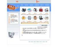 ไอเท็มบิท - itembit.com
