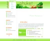 ภูเก็ตไฮโดร - phukethydro.com