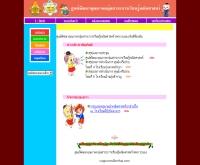 ศูนย์พัฒนาคุณภาพกลุ่มสาระการเรียนรู้คณิตศาสตร์ สพท.ระนอง - school.obec.go.th/math_kapoewit
