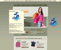 ไทยพรีเมี่ยมคอนเนอร์ - thaipremiumcorner.com