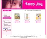 บิวตี้จิง - beautyjing.com
