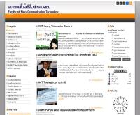 คณะเทคโนโลยีสื่อสารมวลชน มหาวิทยาลัยเทคโนโลยีราชมงคลธัญบุรี - mct.rmutt.ac.th