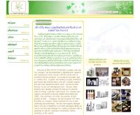 บริษัท อาร์ แอนด์ เอ กรุ๊ป (ประเทศไทย) จำกัด - rathailand.com