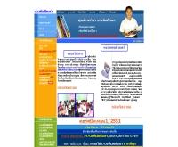 ศูนย์กวดวิชา บางชันศึกษา - bangchancenter.com