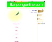 บ้านโป่งออนไลน์ - banpongonline.com
