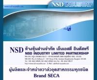 ห้างหุ้นส่วนจำกัด เอ็นเอสดี อันดัสทรี - nsd-secavalve.com