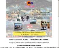 พลาสม่าวันซาวด์ทู - plasma1sound2.th.gs
