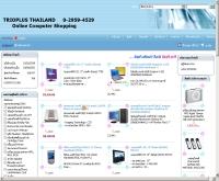 ทรีโอพลัสไทยแลนด์  - trioplus.co.th