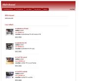 ทีดีประดับยนต์ - tarad.com/tdcar