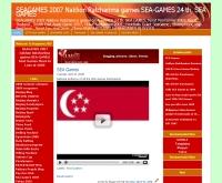 ซีเกมส์2007 - seagames2007.blogspot.com