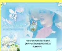 ศูนย์พัฒนาฝีมือแรงงานกรุงเทพมหานคร - home.dsd.go.th/bkk
