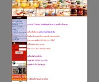 คอกเทลไทยแลนด์ - cocktailthailand.net