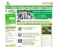 โครงการ K SME Care - ksmecare.com