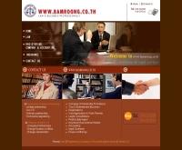 สำนักงานกฎหมายบำรุง รุ่งเรือง - bamroong.co.th