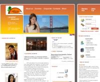 สถาบันสอนภาษา California Academy - calicademy.com
