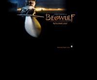 เบวูลฟ์ ขุนศึกโค่นอสูร - beowulf-thai.com