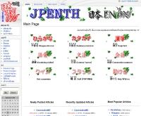 เจเพนท์ - jpenth.com