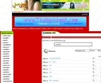 กลอนวันพ่อ - junjan.com/poem/webboard.php?Category=father