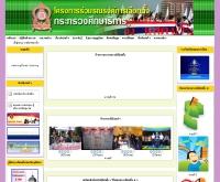 โครงการรณรงค์ไปใช้สิทธิเลือกตั้งของกระทรวงศึกษาธิการ - moe.go.th/election2550/
