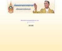 ลงนามถวายพระพร - 203.113.86.150/bless_king/chkPID.php