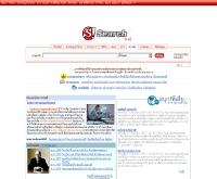 ซีเกมส์ 2007 - guru.sanook.com/pedia/topic/������_2007/
